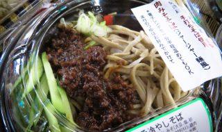 道の駅阿蘇  「肉みそそば(ジャージャー麺風)」