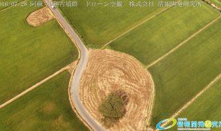 阿蘇 中通古墳群 ドローン空撮4K写真 20160728 vol.1