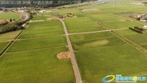 阿蘇 中通古墳群 ドローン空撮4K写真 20160728 vol.3