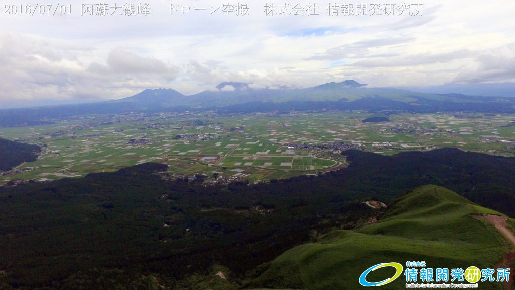 阿蘇大観峰ドローン空撮4K写真 20160701 vol.1 Aso Daikanbo drone Aerial 4K photo