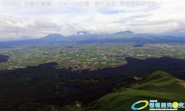 阿蘇大観峰ドローン空撮4K写真 20160701 vol.1 Aso Daikanbo drone Aerial 4K photo