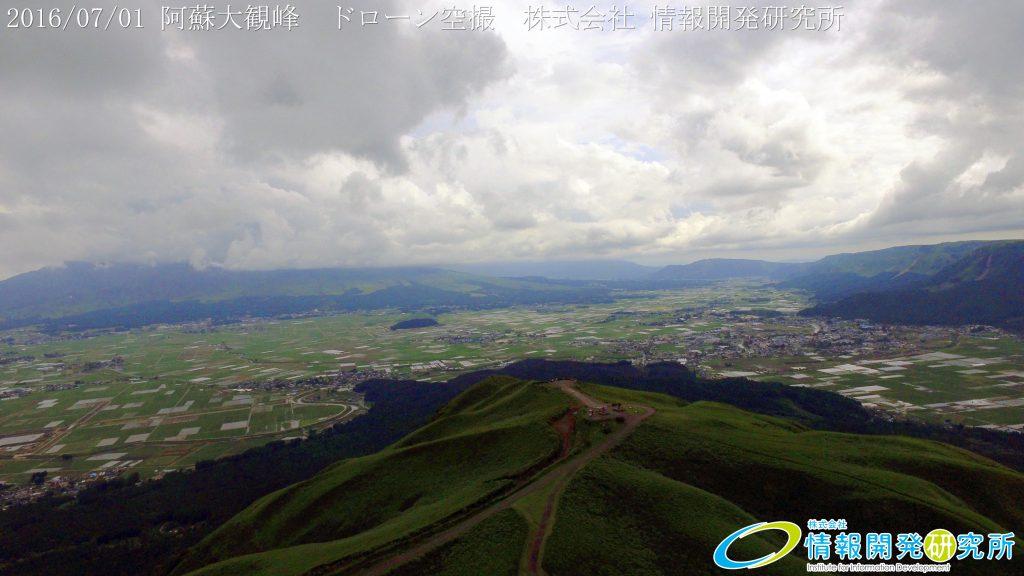 阿蘇大観峰ドローン空撮4K写真 20160701 vol.2 Aso Daikanbo drone Aerial 4K photo