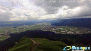 阿蘇大観峰ドローン空撮4K写真 20160701 vol.3 Aso Daikanbo drone Aerial 4K photo
