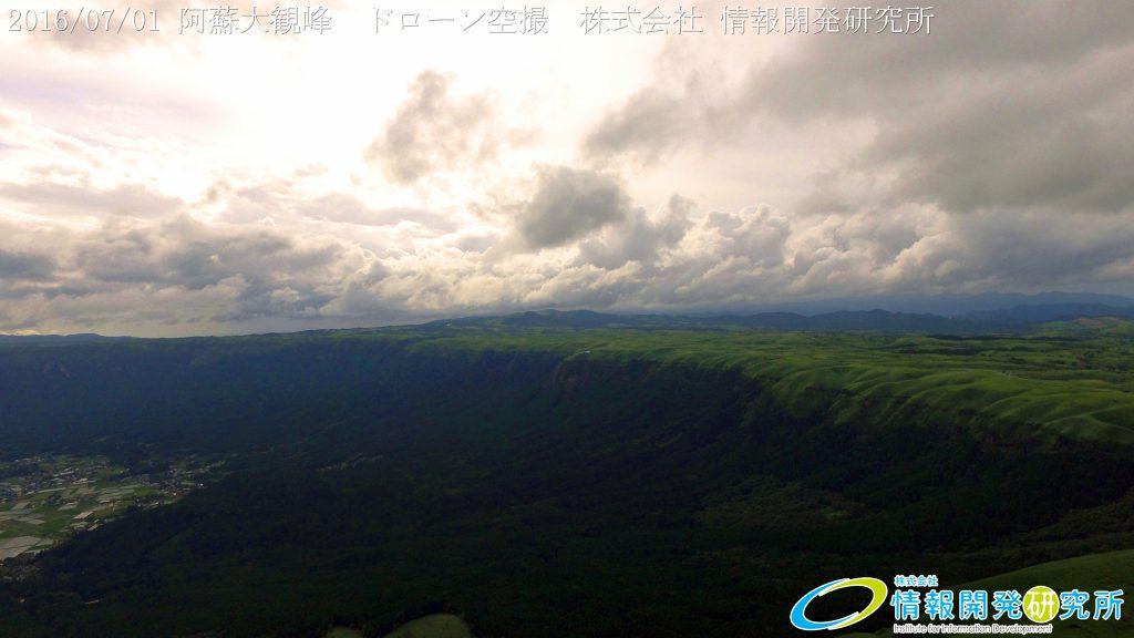 阿蘇大観峰ドローン空撮4K写真 20160701 vol.4 Aso Daikanbo drone Aerial 4K photo