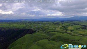 阿蘇大観峰ドローン空撮4K写真 20160701 vol.5 Aso Daikanbo drone Aerial 4K photo