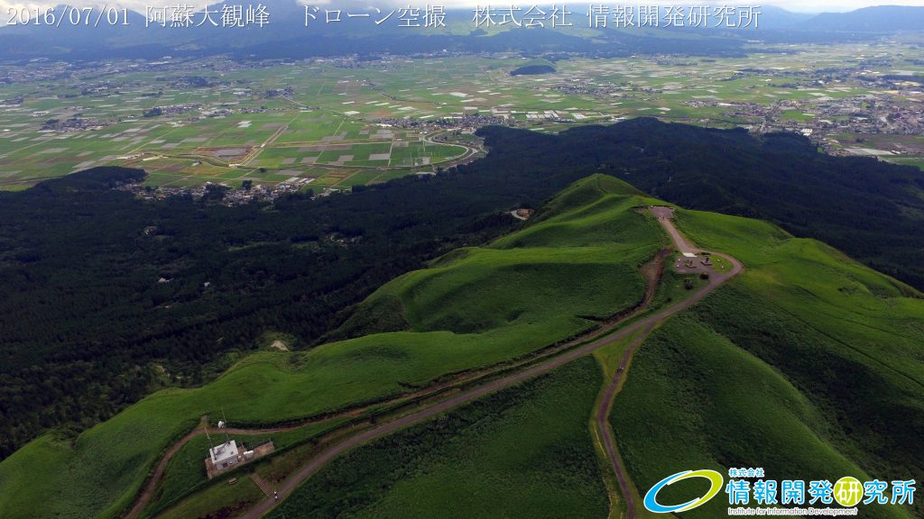 阿蘇大観峰ドローン空撮4K写真 20160701 vol.7 Aso Daikanbo drone Aerial 4K photo