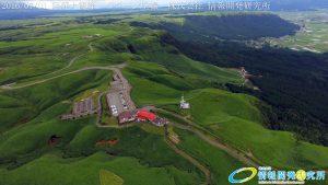 阿蘇大観峰ドローン空撮4K写真 20160701 vol.10 Aso Daikanbo drone Aerial 4K photo