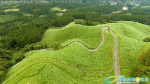 阿蘇波野 荻岳展望台 ミニラピュタの道 ドローン空撮4K写真 20160728 vol.1