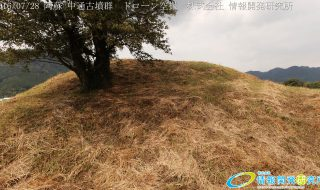 阿蘇 中通古墳群 ドローン空撮4K写真 20160728 vol.2