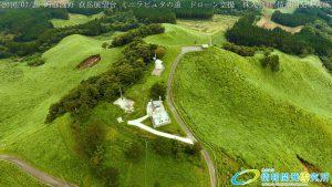 阿蘇波野 荻岳展望台 ミニラピュタの道 ドローン空撮4K写真 20160728 vol.6
