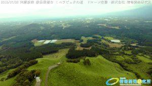 阿蘇波野 荻岳展望台 ミニラピュタの道 ドローン空撮4K写真 20160728 vol.8