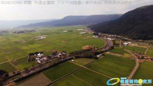 阿蘇 中通古墳群 ドローン空撮4K写真 20160728 vol.7