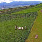 絶景の阿蘇大観峰ドローン空撮 20160701 Part.1 Aerial in drone the Aso Daikanbo 20160701  Part.1を公開