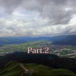 絶景の阿蘇大観峰ドローン空撮 20160701 Part.2の動画を公開