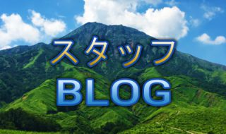 630xブログ、BLOG