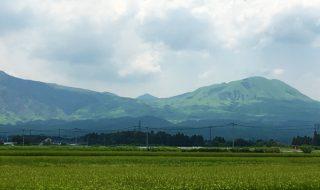 草千里ジオサイト烏帽子岳(夏)