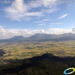 嵐 JAL CM 九州熊本ロケ地 阿蘇大観峰 ドローン空撮4K写真 20160905 vol.1