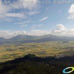 阿蘇大観峰 ドローン空撮4K写真 20160905 vol.2