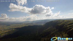 阿蘇大観峰 ドローン空撮4K写真 20160905 vol.4