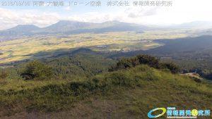 阿蘇大観峰 ドローン空撮4K写真 20160905 vol.8