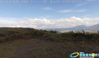 阿蘇大観峰 ドローン空撮4K写真 20160905 vol.11