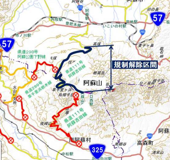 熊本地震後、阿蘇登山道、規制解除区間
