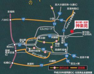 神楽フェスティバル、熊本地震後に通れる道路