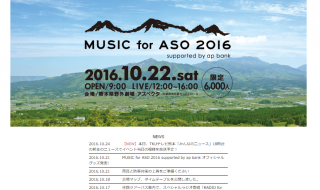 MUSIC for ASO
