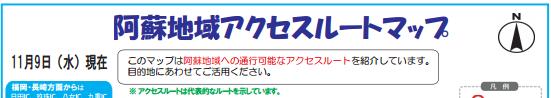 fireshot-capture-20-http___www-qsr-mlit-go-jp_bousai_joho_tecforce_pdf_asoaccess