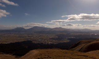 Aso Daikanbo in autumn. Drone video in Aso Kuju national park (4K)