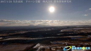 絶景 冬の久住高原から臨む 阿蘇山 ドローン空撮4K写真 20170124 vol.1