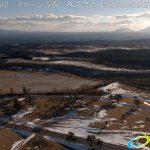 絶景 冬の久住高原から臨む 阿蘇山 ドローン空撮4K写真 20170124 vol.2