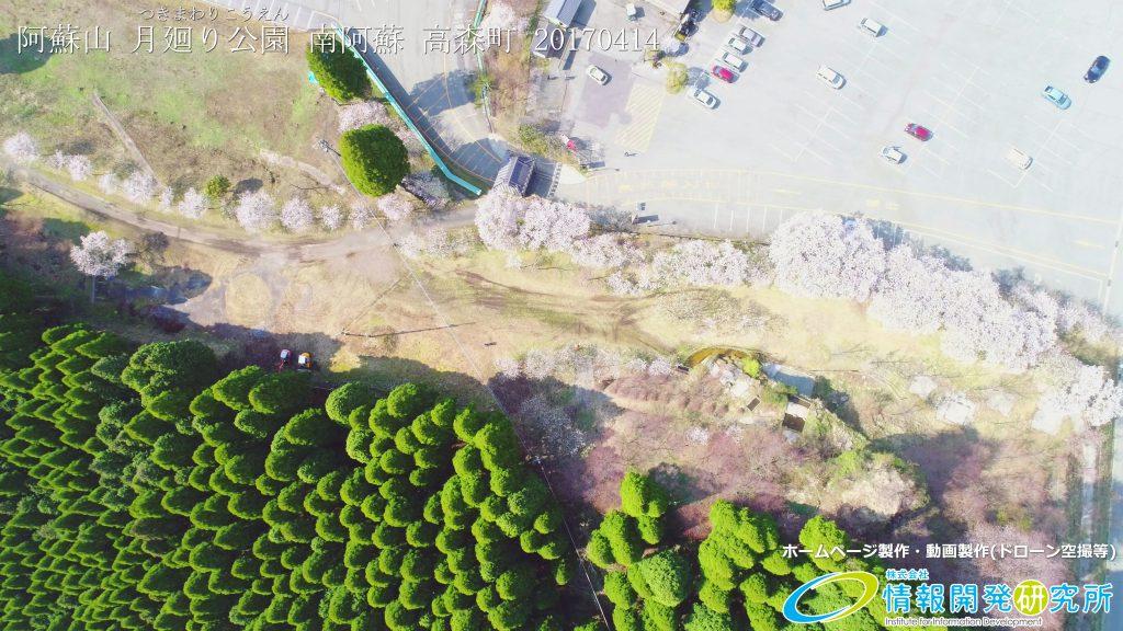 桜 名所 月廻り公園 Vol.4