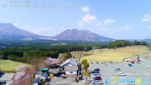 桜 名所 月廻り公園 Vol.7