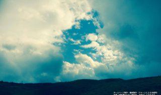 雲が描いた阿蘇大観峰 20170705
