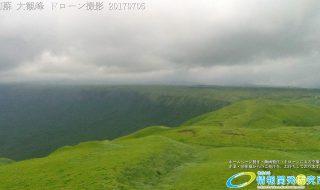 雲が描いた阿蘇大観峰 ドローン撮影 (4K) 写真 Vol.7  20170705 阿蘇外輪山 写真撮影スポット 国道212号線