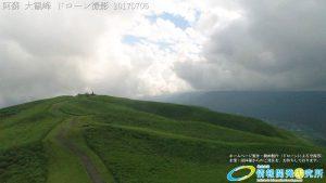 雲が描いた阿蘇大観峰 ドローン撮影 (4K) 写真 Vol.5  20170705 展望所