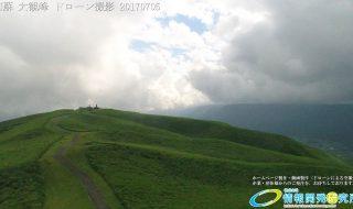 雲が描いた阿蘇大観峰 ドローン撮影 (4K) 写真 Vol.5  20170405 展望所