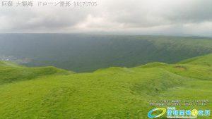 雲が描いた阿蘇大観峰 外輪山 阿蘇スカイライン ドローン撮影 (4K) 写真 Vol.3