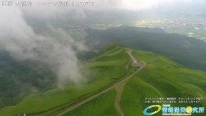 雲が描いた阿蘇大観峰 ドローン撮影 (4K) 写真 Vol.1 20170705