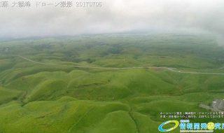 雲が描いた阿蘇大観峰 ドローン撮影 (4K) 写真 Vol.2