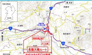 画像:国土交通省九州地方整備局