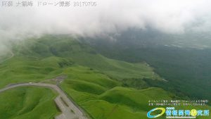 雲が描いた阿蘇大観峰 ドローン撮影 (4K) 写真 Vol.7  20170705 朝日と雲海の撮影スポット
